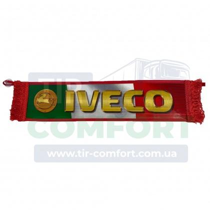 Вимпел в кабіну IVECO (велика смуга)